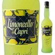 【6本〜送料無料】リモンチェッロ NV リモンチェッロ ディ カプリ 500ml [リキュール]Limoncello Limoncello di Capri