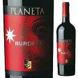 【6本〜送料無料】ブルデーゼ 2004 プラネタ 750ml [赤]Burdese Planeta [オールドヴィンテージ ][蔵出し]
