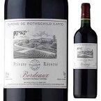 【6本〜送料無料】プライベート リザーブ ボルドー ルージュ 2017 (ドメーヌ バロン ド ロートシルト) 750ml [赤]Private Reserve Bordeaux Rouge Domaines Barons De Rothschild