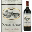 【6本〜送料無料】シャトー シャス スプリーン 2014 750ml [赤]Chateau Chasse-Spleen