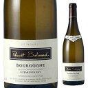 【6本〜送料無料】ブルゴーニュ シャルドネ 2017 フィリップ ペルノ ベリカール 750ml [白]Bourgogne Chardonnay Earl Philippe Pernot Belicard