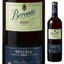 【6本〜送料無料】ベロニア レセルバ 2010 750ml [赤]Beronia Reserv…
