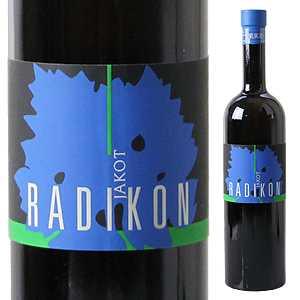【6本〜送料無料】ヤーコット 2010 ラディコン 1000ml [白]Jakot Radikon [自然派][無添加]
