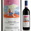 【送料無料】バローロ チェレクイーオ 2009 ロベルト ヴォエルツィオ 750ml [赤]B…