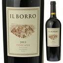 【6本〜送料無料】 [375ml]イル ボッロ 2014 [ハーフボトル][赤]Il Borro Il Borro