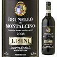 【6本〜送料無料】ブルネッロ ディ モンタルチーノ 2009 リジーニ 750ml [赤]Brunello Di Montalcino Azienda Agraria Lisini [ブルネロ]