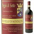 【送料無料】ブルネッロ ディ モンタルチーノ 2009 ポッジョ ディ ソット 750ml [赤]Brunello Di Montalcino Poggio Di Sotto [ブルネロ]