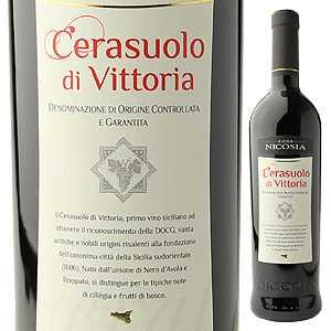 【6本〜送料無料】チェラズオーロ ディ ヴィットリア 2010 ニコシア 750ml Cerasuolo di Vitt...