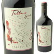 【6本〜送料無料】テルース ラツィオ ロッソ 2015 ファレスコ 750ml [赤]Tellus Lazio Rosso Falesco [バイオーダー]