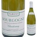 【6本〜送料無料】ブルゴーニュ シャルドネ 2018 ドメーヌ パラン 750ml [白]Bourgogne Chardonnay Domaine Parent