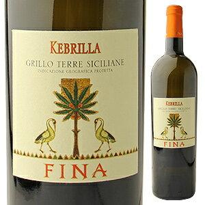 【6本〜送料無料】ケブリッラ グリッロ 2012 フィーナ ヴィーニKebrilla Grillo 2012 Fina Vini...