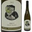 【6本〜送料無料】アルザス クリット ピノ ブラン 2015 ドメーヌ マルク クライデンヴァイス(アルザス) 750ml [白]Alsace Kritt Pinot Blanc Domaine Marc Kreydenweiss