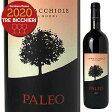 【6本〜送料無料】パレオ ロッソ 2013 レ マッキオーレ 750ml [赤]Paleo Rosso Azienda Agricola Le Macchiole