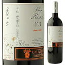 【6本〜送料無料】ヴィナイオータ 2011 ラ カラブレッタ 750ml Vinaiota 2011 La Calabretta [赤]