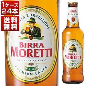 【ポイントセール】【5倍】【送料無料】★モレッティ ビール 330ml 1ケース(24本) モレッティ...