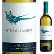 【6本〜送料無料】アルテニ ディ ブラッシカ 2014 ガヤ 750ml [白]Alteni Di Brassica Gaja