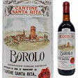 【6本〜送料無料】バローロ リゼルヴァ 1967 カンティーネ サンタ リタ 750ml [赤]Barolo Riserva Cantine Santa Rita