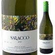 【6本〜送料無料】モスカート ダスティ 2016 サラッコ 750ml [甘口微発泡白]Moscato d'Asti Saracco