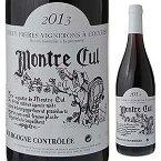 【6本〜送料無料】 [375ml]ブルゴーニュ モントル キュ 2013 ドメーヌ ドゥレイ フレール [ハーフボトル][赤]Bourgogne Montre Cul Domaine Derey Freres
