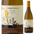 【6本〜送料無料】トッリチェッラ 2015 バローネ リカーゾリ 750ml [白]Torricella Barone Ricasoli