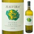 【6本〜送料無料】ロエロ アルネイス 2014 マルヴィラ 750ml [白]Roero Arneis MALVIRA