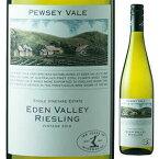 【6本〜送料無料】イーデン ヴァレー リースリング 2017 ピュージー ヴェイル 750ml [白]Eden Valley Riesling Pewsey Vale [スクリューキャップ]