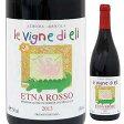 【6本〜送料無料】エトナ ロッソ 2014 レ ヴィーニェ ディ エリ 750ml [赤]Etna Rosso Le Vigne di Eli