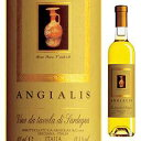 【6本〜送料無料】アンジャリス 2014 アルジオラス 500ml [甘口白]Angialis Argiolas