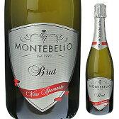 【6本〜送料無料】モンテベッロ スプマンテ ブリュット ビアンコ NV 750ml [発泡白]MonteBello Spumante Brut Bianco MonteBello