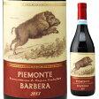 【6本〜送料無料】ピエモンテ バルベーラ 2013 テッレ デル バローロ 750ml [赤]Piemonte Barbera Cantina Terre Del Barolo