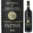 【6本〜送料無料】ブルネッロ ディ モンタルチーノ 2011 ファットーイ 750ml [赤]Brunello di Montalcino Fattoi [ブルネロ]