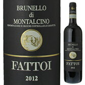 【6本〜送料無料】ブルネッロ ディ モンタルチーノ 2012 ファットーイ 750ml [赤]Brunello di Montalcino Fattoi [ブルネロ]