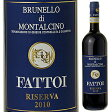 【6本〜送料無料】ブルネッロ ディ モンタルチーノ リゼルヴァ 2010 ファットーイ 750ml [赤]Brunello di Montalcino Riserva Fattoi [ブルネロ]