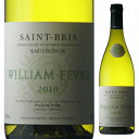 【6本〜送料無料】サン ブリ 2018 ウィリアム フェーヴル(メゾン) 750ml [白]Saint Bris William Fevre
