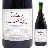 【6本〜送料無料】フリッツァンテ シュール リー アルピノ ロッソ 2014 フルラーニ 750ml [微発泡赤]Frizzante Sur lie Alpino Rosso Furlani