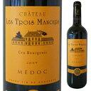 【6本〜送料無料】シャトー レ トロワ マノワール 2012 750ml [赤]Chateau Les Trois Manoirs