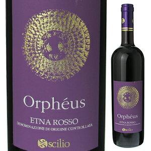 【6本〜送料無料】エトナ ロッソ オルフェウス 2013 シリオ 750ml [赤]Etna Rosso Orpheus Scilio