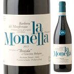 【6本〜送料無料】ラ モネッラ バルベーラ デル モンフェラート 2016 ブライダ 750ml [微発泡赤]La Monella Barbera Del Monferato Braida
