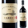 【6本〜送料無料】ブルネッロ ディ モンタルチーノ 2011 バリッチ 750ml [赤]Brunello di Montalcino Baricci [ブルネロ]