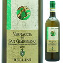 【6本〜送料無料】ヴェルナッチャ ディ サンジミニャーノ 2016 カンティーナ ベリーニ 750ml [白]Bellini Vernaccia Di San Gumignano Cantina Bellini
