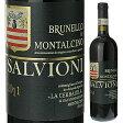【6本〜送料無料】サルヴィオーニ ブルネッロ ディ モンタルチーノ 2011 ラ チェルバイオーラ 750ml [赤]Salvioni Brunello di Montalcino La Cerbaiola [ブルネロ]