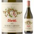 【6本〜送料無料】ロエロ アルネイス 2015 ヴィエッティ 750ml [白]Roero Arneis Vietti