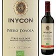 【6本〜送料無料】オーガニック イニコン ネロ ダーヴォラ 2015 セッテソリ 750ml [赤]Organic Inycon Nero D'avola Settesoli