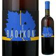 【6本〜送料無料】オスラーヴィエ リゼルヴァ 1998 ラディコン 750ml [白]Oslavje Riserva Radikon [無添加]