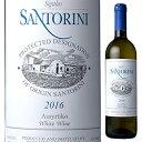 【6本〜送料無料】サントリーニ アシルティコ 2017 ドメーヌ シガラス 750ml [白]Santorini Assyrtiko Domaine Sigalas