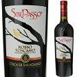 【6本〜送料無料】シル パッソ トスカーナ ロッソ 2015 バルバネーラ 750ml [赤]Sir Passo Toscana Rosso Barbanera