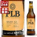 【送料無料】ゴールデン エール 1ケース(24本) ラ ベルタ フェルシナ 330ml [ビール]Golden Ale La Berta (Felsina)【北海道・沖縄・離島は追加送料がかかります】[同梱不可]