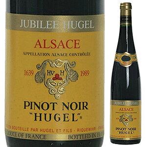 【6本〜送料無料】ピノ ノワール ジュビリー ヒューゲル 2008 ファミーユ ヒューゲル 750ml [赤]Pinot Noir Jubilee Hugel Famille Hugel
