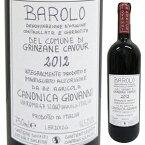 【6本〜送料無料】バローロ グリンツァーネ カヴール 2013 カノーニカ 750ml [赤]Barolo Grinzane Cavour Canonica