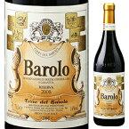 【6本〜送料無料】バローロ リゼルヴァ 2009 テッレ デル バローロ 750ml [赤]Barolo Riserva Cantina Terre Del Barolo